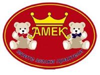 amek-toys