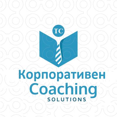Коучинг за ръководители - Вип Бизнес коучинг